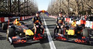 Formule 1 seizoen 2019: Hoe staan Max Verstappen en Red Bull ervoor? | Getty