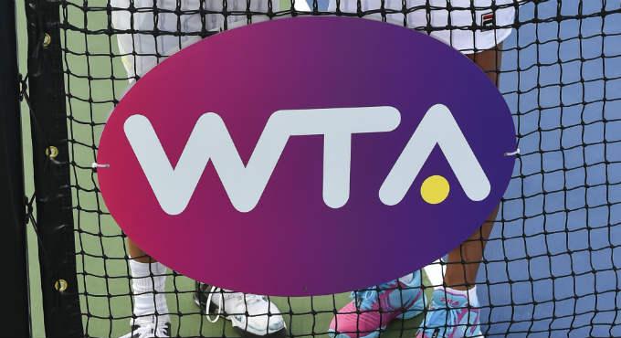 WTA Tennis Kalender | Getty